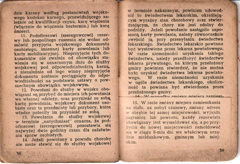Sosiński.M_017-l.jpg