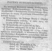 Gazeta Wielkiego Xięstwa Poznańskiego 1825.10.08.jpg